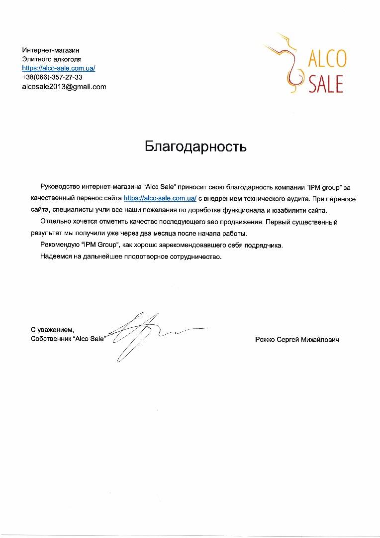 бесплатная раскрутка для сайтов ucoz
